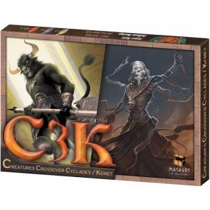 C3K-Creatures Crossover Cyclades/Kemet
